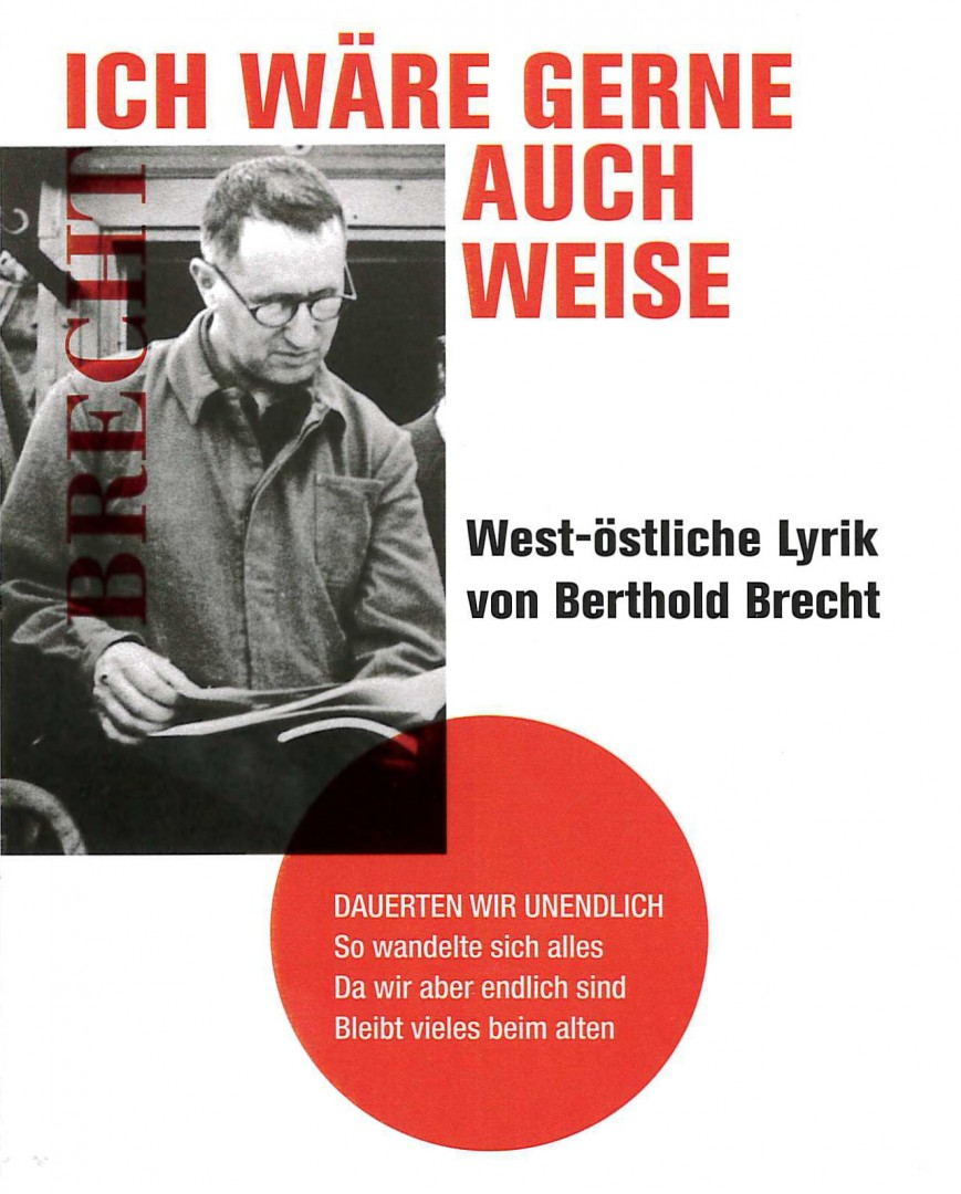 Gedichte von Bertolt Brecht, Alte Stuhlfabrik Herisau}